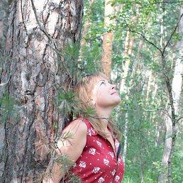 юлия, 48 лет, Копейск