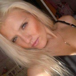 Ирина, 35 лет, Москва