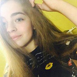 Анастасия, 18 лет, Терново