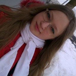 Екатерина, Шумерля, 21 год
