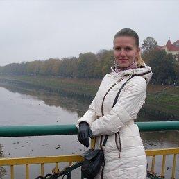 Жанна, 30 лет, Бердянск