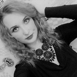Ксения, 27 лет, Бежецк