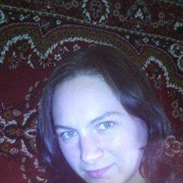 Татьяна, 35 лет, Кимры