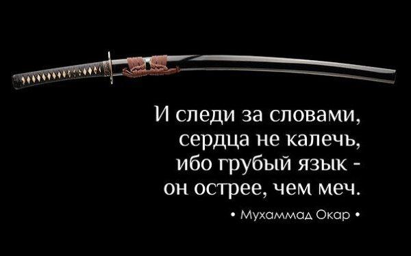 Цитаты про винтаж фотографии украинская знаменитость