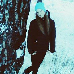 Анастасия, 18 лет, Сим