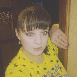 наталья, 26 лет, Иваново
