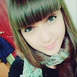 Илюза, 21 год, Лениногорск