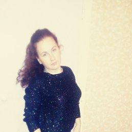 Екатерина, 26 лет, Ургал