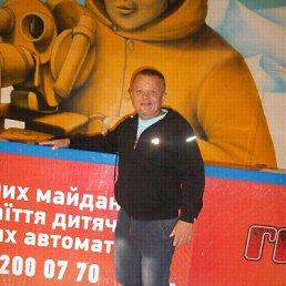 вячеслав, 53 года, Ирпень