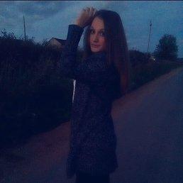 Олеся, 22 года, Ярославль