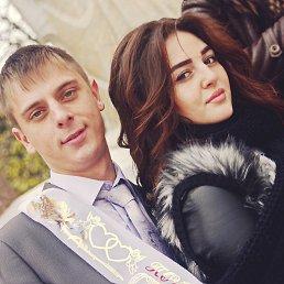 Александр, 29 лет, Луганск