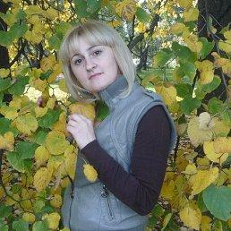 наталия, 36 лет, Калуш