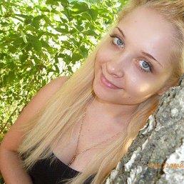 Дарья, 24 года, Новомичуринск