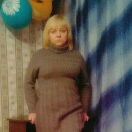 Евгения, 46 лет, Шаховская