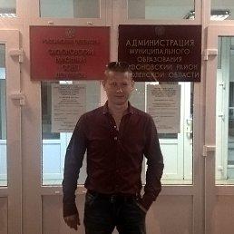 Иван, 29 лет, Сафоново