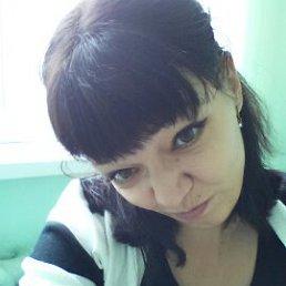 Оля, , Ува