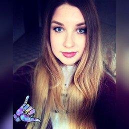 Алинка, 25 лет, Герцлия