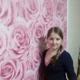Оксана, 30 лет, Стерлитамак