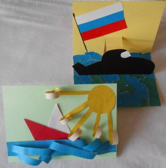 Для мужчин, поделки к 23 февраля в детском саду открытки