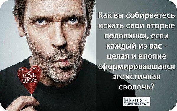 Ирина - 28 января 2017 в 11:33