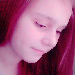 ульяна, 17 лет, Луховицы