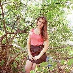 Liza, 18 лет, Дмитровск
