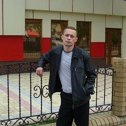 Максим, 43 года, Дзержинск