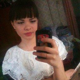 Таня, 20 лет, Батайск