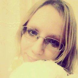 Анюточка, 25 лет, Курск