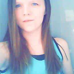 Лена, 18 лет, Колпашево