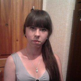 Александра, 32 года, Рыльск