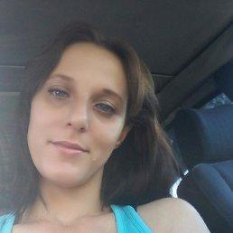 Ирина, 27 лет, Оренбург