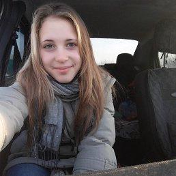 Надежда, 18 лет, Ужур