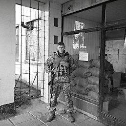 ivan, 43 года, Светловодск