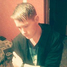 Владимир, 22 года, Кардымово