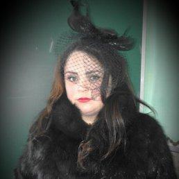 Олеся, 29 лет, Верховина