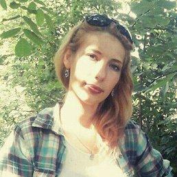 Лія, 24 года, Богуслав