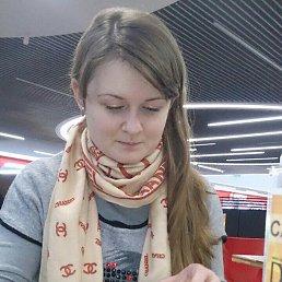 Юлия, 31 год, Ахтырка