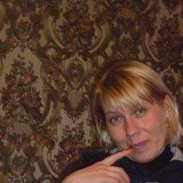 елена, 44 года, Рузаевка