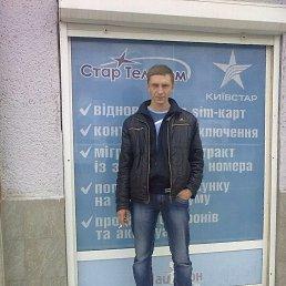 Андрій, 33 года, Шпола