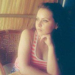 Даша, 30 лет, Лисичанск
