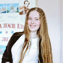 Елизавета, 17 лет, Елабуга