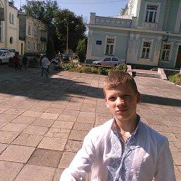 Юра, 18 лет, Стрый