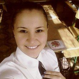 Татьяна, 20 лет, Александрия