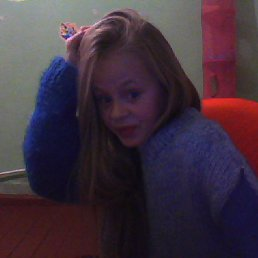 Лиза, 16 лет, Сылва