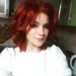 Дарья, 28 лет, Нижний Тагил
