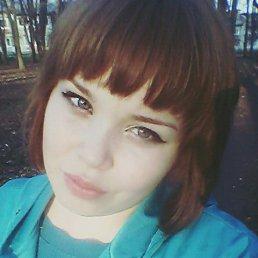 Галина, 24 года, Киреевск
