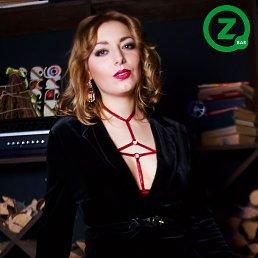 Юлия, 28 лет, Орел