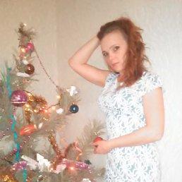 Юлия, 30 лет, Кировск