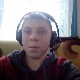 саша, 17 лет, Белореченск